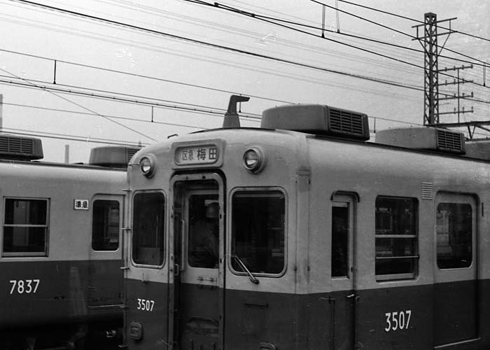 Images of 阪神3301形・3501形電車Forgot Password