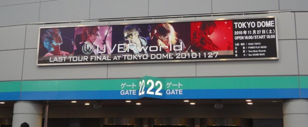 UVERworld『LAST TOUR FINAL at TOKYO DOME』