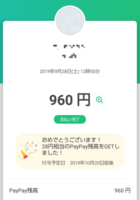 Screenshot_20190928-125040.png
