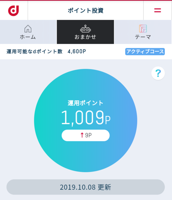 Screenshot_20191008-172455.png
