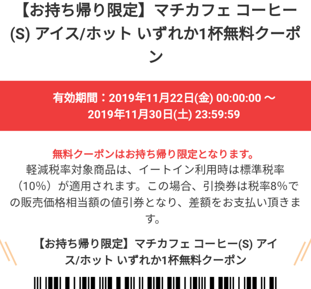 Screenshot_20191122-161949.png