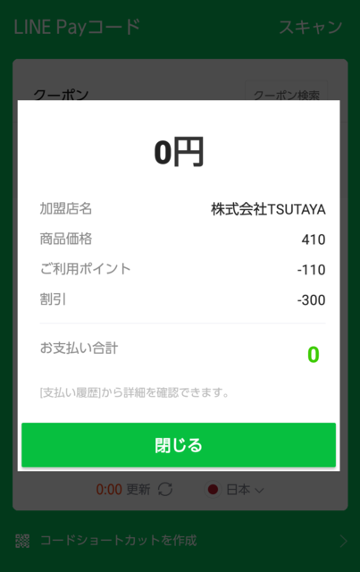 Screenshot_20191210-182834.png