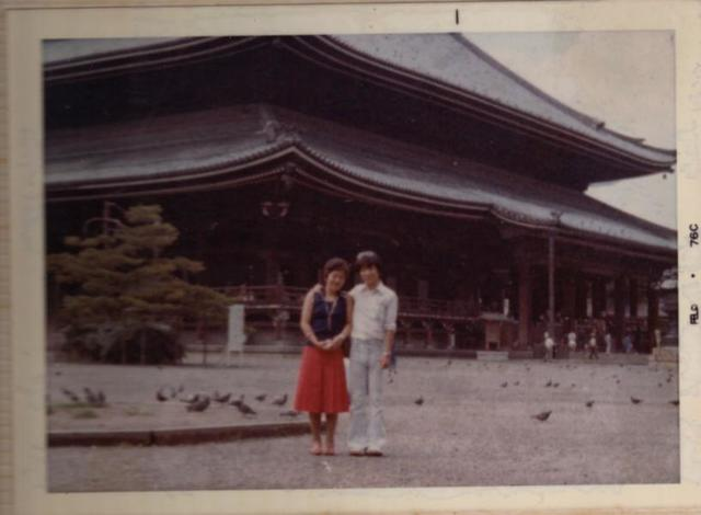 1978sideseets lady in kyoto.jpg