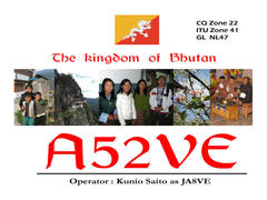 21MHz  RTTY  A52VE  ブータン