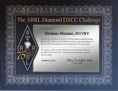 ARRL Diamond DXCC Award 到着