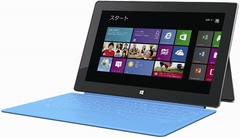 Surface RT ���r���[�֘A�����N