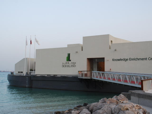 Dohaland Knowledge Enrichment Centre