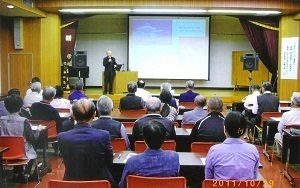 s 2011.10.29, Hino Lecture.jpg