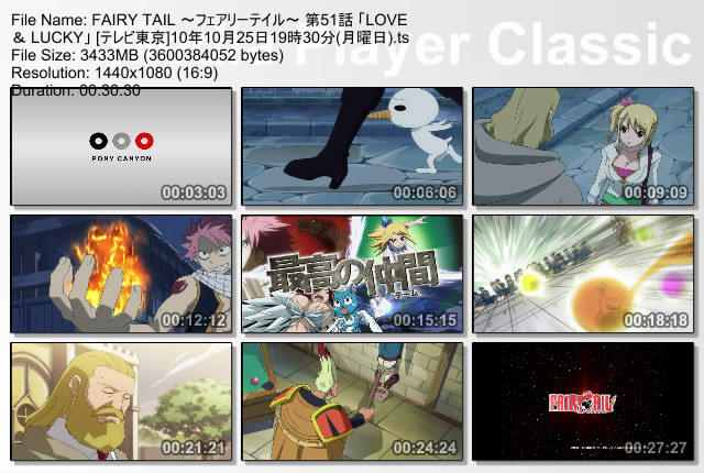 FAIRY TAIL 〜フェアリーテイル〜 第51話 「LOVE & LUCKY」