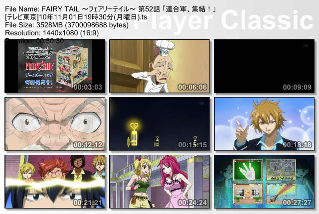 FAIRY TAIL ~フェアリーテイル~ 第52話 「連合軍、集結!」