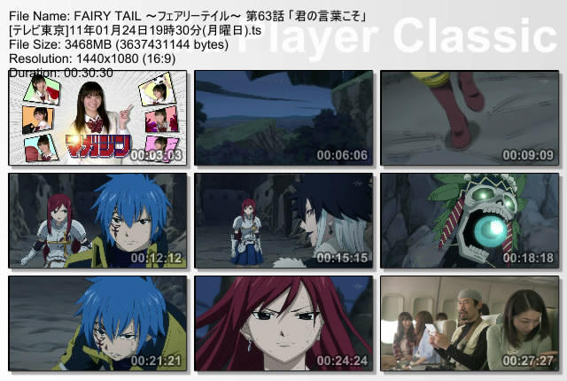 FAIRY TAIL 〜フェアリーテイル〜 第63話 「君の言葉こそ」
