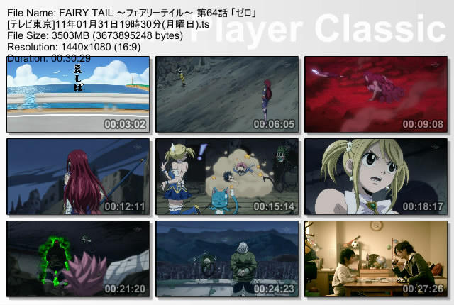 FAIRY TAIL 〜フェアリーテイル〜 第64話 「ゼロ」
