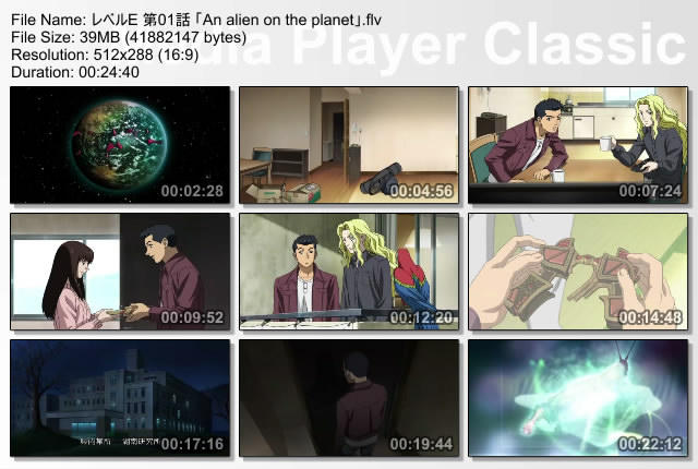 レベルE 第01話 「An alien on the planet」