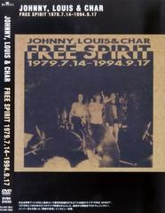 03-11-26 JOHNNY,LOUIS&CHAR Free Spirit[DVD]