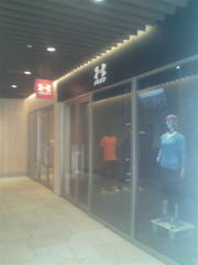 UNDER ARMOUR RUNNERS HOUSE 中野
