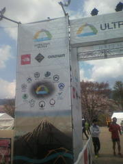 2014 ULTRA−TRAIL Mt.FUJI