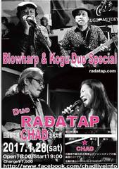Yokohama Golden Weeks/RADATAP Duo/Blue & Lonesome
