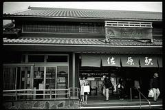 CONTAX T2 in 佐原
