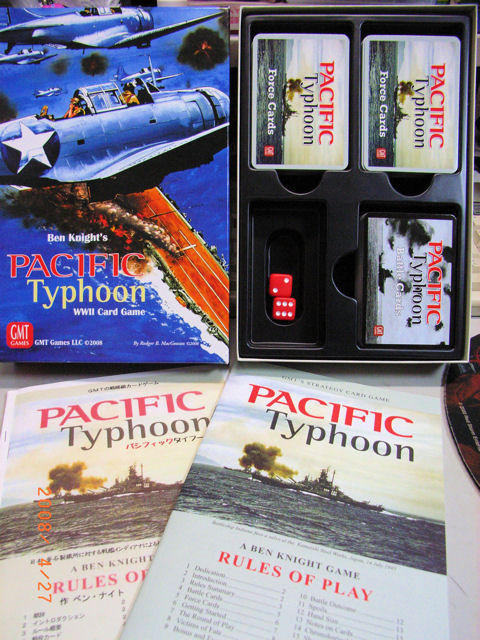 ゲーム紹介 「Pacific Typhoon」