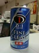 D-1 FINE CLEAR