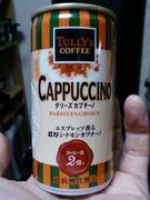 TULLY'S COFFEE CAPPCCINO