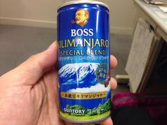BOSS KILIMANJARO SPECIAL BLEND