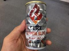 FIRE EXTREME BLEND