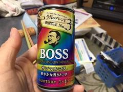 BOSS RAINBOW MOUNTAIN BLEND サンマルコス