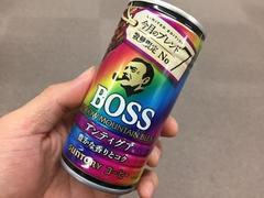 BOSS RAINBOW MOUNTAIN BLEND アンティグア