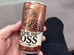 BOSS PRIDE OF BOSS