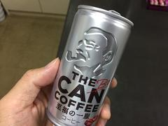 BOSS THE CAN COFFEE