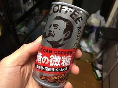 BOSS THE CAN COFFEE 俺の微糖