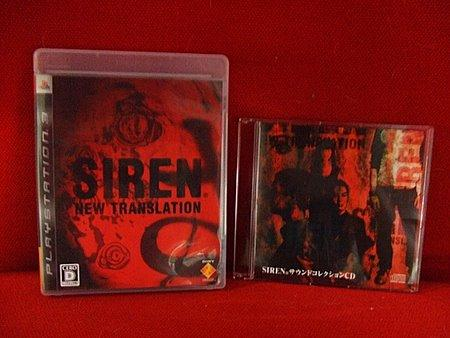 SIREN New Translation �A