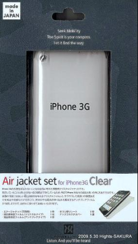 iPhoneのケース 「パワーサポート Airジャケット for iPhone 3G clear」