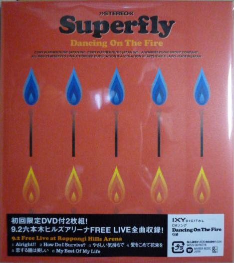 Dancing On The Fire / Superfly