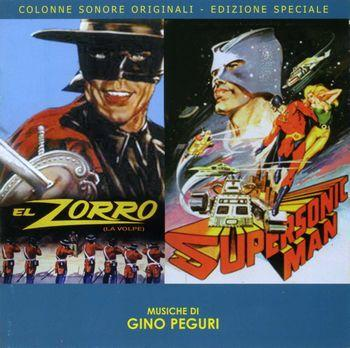 "冷えてきたなぁ。。。 ""El Zorro / Supersonic Man"""