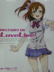 「HISTORY OF LoveLive!」。