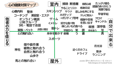 SNS用お礼MAP.png