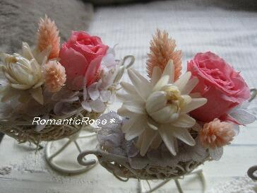 Romantic Rose*