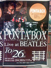 "2013/10/26 ""PONTA BOX Live""@BEATLES"