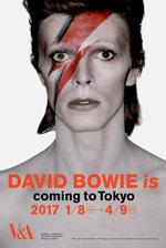 DAVID BOWIE is / デヴィッド・ボウイ大回顧展