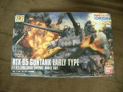 RTX-65 GUNTANK EARLY TYPE