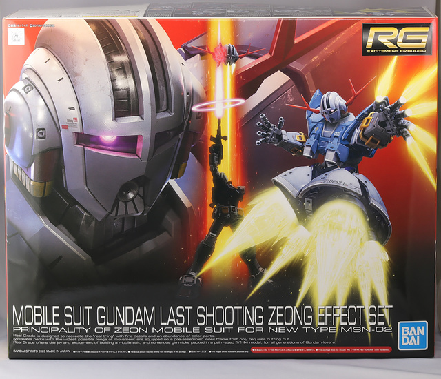 RG ZEONG EFFECT SET (1).jpg