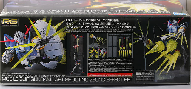 RG ZEONG EFFECT SET (3).jpg