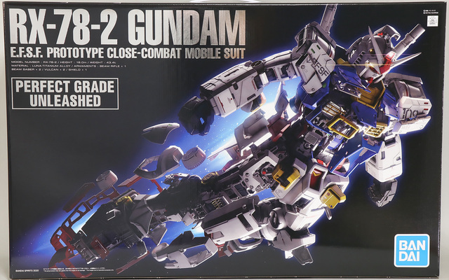 PG_UNLEASHED_GUNDAM (1).jpg