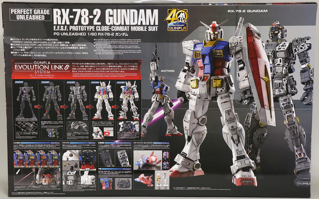 PG_UNLEASHED_GUNDAM (2).jpg