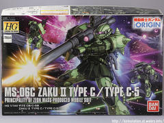 HG ザクII C型/C-5型 (GUNDAM THE ORIGIN) 製作(1)