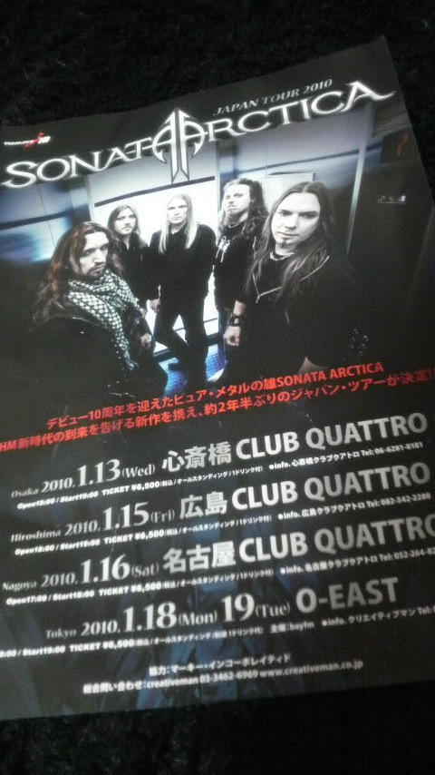 Sonata Arctica JAPAN TOUR 2010 in 心斎橋CLUB QUATTRO♪
