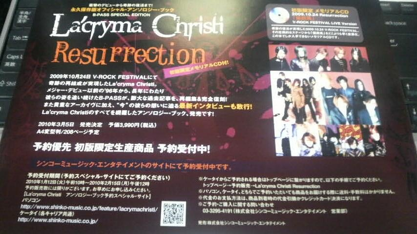 「Resurrection FINAL PRAYER」 in Zepp Osaka