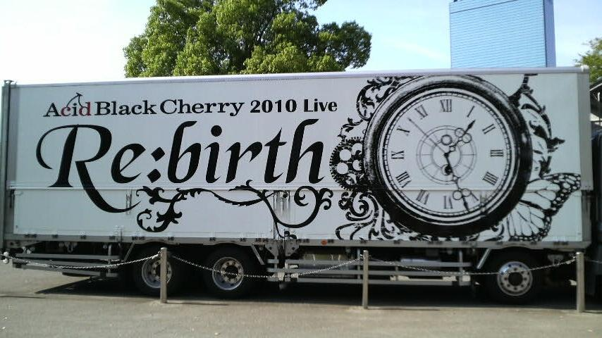「Acid Black Cherry 2010 Live Re:birth」 in 大阪城ホール